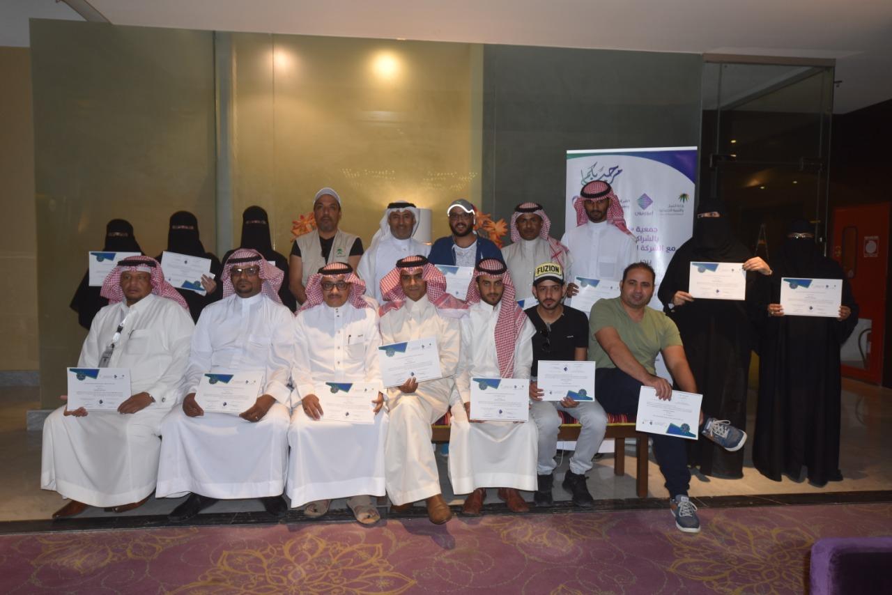 Photo of السعودية للكهرباء وجمعية إعلاميون ينظمان ورشة إدارة الأزمات في تبوك بحضور 39 إعلامياً وإعلامية