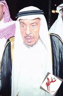 Photo of محمد بن عبد العزيز الجميح .. ( رحَلَ الجَسد وبقيَ الأثَر ) .