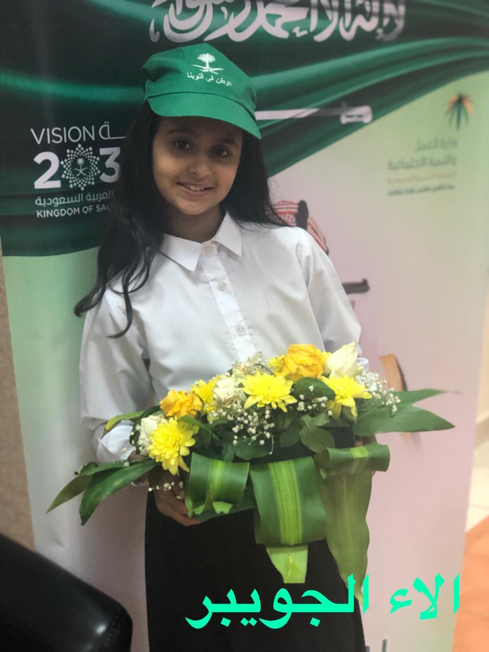Photo of مركز التأهيل الشامل للإناث يحتفل  باليوم الوطني 89