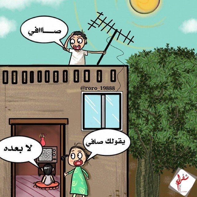 Photo of جيل الطيبين .. بين الحقيقة وأساطير الأولين !!