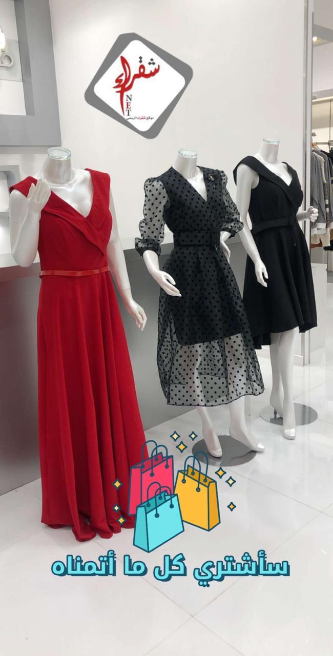 Photo of افتتاح محل فيوليت للملابس النسائية الجاهزة في البساتين مول