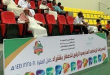 Photo of تغطية مهرجان الرياضة المدرسية الرابع للصغار، الذي تستضيفه تعليم شقراء