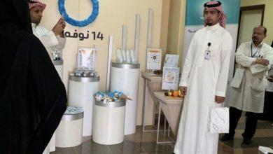 Photo of الأخصائي ياسر العطني يدشن معرض (الأسرة، ومرض السكري) في المركز الصحي بأشيقر