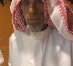 Photo of وداعاً أبا عبد الله  .. ( أستاذنا القدير إلى رحمة الله )