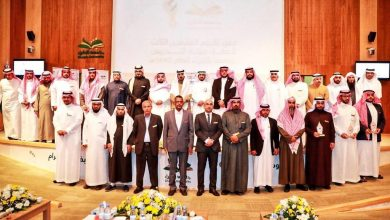Photo of برعاية معالي مدير جامعة شقراء الحفل الثالث لتكريم المترقين من أعضاء هيئة التدريس