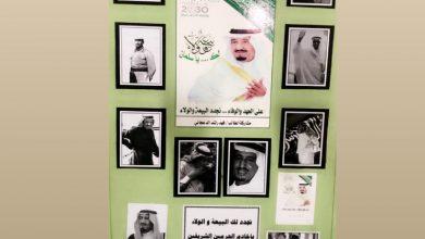 Photo of نجدد الولاء والعهد … إحتفالية ابن تيمية بذكرى البيعة الخامسة …