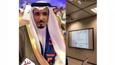 Photo of الدكتوراة مع مرتبة الشرف الأولى لمشاعل بنت منصور السيحاني