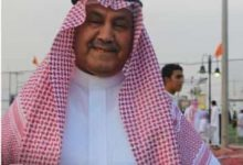 Photo of تنمية القصب تناقش تنوع مصادر دخلها في اجتماعها الشهري