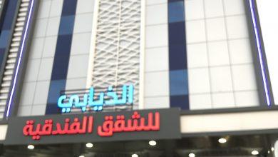 Photo of بشرئ لأهالي شقراء وزوارها الكرام* افتتاح الذيابي للشقق الفندقية