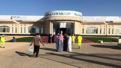 Photo of تغطية اليوم الرابع لمهرجان التمور الثاني بمحافظة شقراء