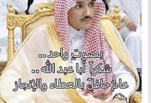 Photo of ماذا تقول لأبي عبد الله بعد إتمامه عامه الأول ؟؟ !!