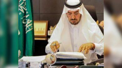 Photo of رئيس جامعة شقراء يهنئ القيادة بمناسبة حلول عيد الفطر