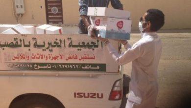 Photo of جمعية القصب توزع سلال غذائية طارئة للأسر أكثر حاجة