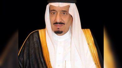 Photo of خادم_الحرمين يوجه كلمة للمواطنين والمقيمين وعموم المسلمين بمناسبة #عيد_الفطر المبارك.