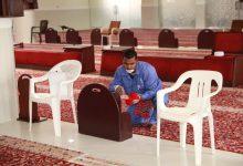 Photo of جامعة شقراء تطلق مبادرة لنظافة وتعقيم المساجد بمحافظة شقراء تحت شعار كلنا مسئول