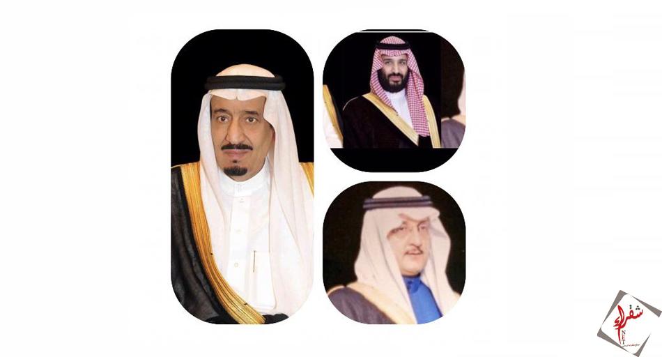 Photo of محافظ شقراء : يهنئ القيادة الرشيدة بمناسبة عيد الفطر المبارك