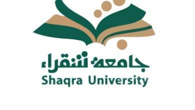 Photo of جامعة شقراء تفتح باب التسجيل في برامج الماجستير.. الأحد المقبل