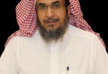 Photo of علي السبيعي .. ( عاد عيدك )