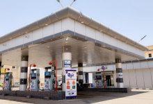 Photo of محطة بتروزين بشقراء تتميز بخدماتها