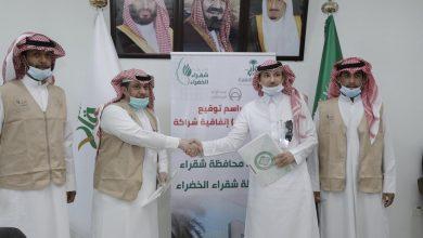 Photo of رابطة شقراء الخضراء تزور المهندس الحمادي وتوقع شراكة مع البلدية