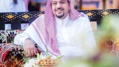 Photo of ابتسامة أمير .. وابتسامة منطقة
