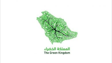 Photo of مكتب البيئة بشقراء يشارك بحملة التشجير ١٠ اكتوبر