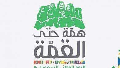 Photo of عروض اليوم الوطني 90 في مجمع ال مترك الطبي شقراء