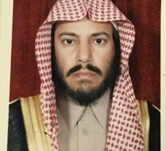 Photo of همم تتخطى الصعاب لتبني مستقبل زاهر