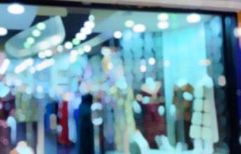 Photo of تغطية محل اليجنت للازياء في سوق الاندلس بشقراء يحتوي المحل على تخفيضات كبرى (٢٠-٣٠٪)