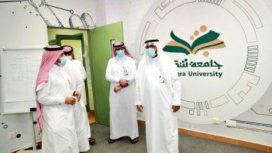 Photo of رئيس جامعة شقراء الجديد يتفقد عددًا من كليات محافظة شقراء
