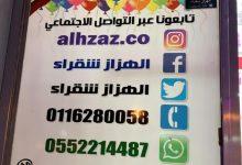 Photo of تغطية عروض  الهزاز بشقراء عدسة : سعد المهنا