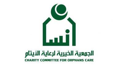 Photo of إيداع ( 581.000 ) ريال ، في حسابات أسر جمعية إنسان بفرع شقراء