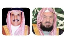 Photo of جمعية التنمية والتطوير بشقراء تعقد اجتماعها وتستعرض قوائمها المالية