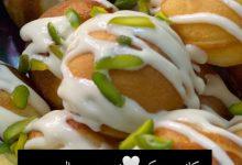 Photo of حلويات اوركيد