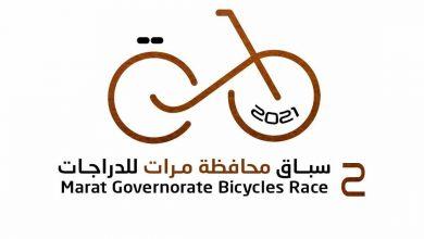 "Photo of تحت شعار ""شكرا ابطال الحد الجنوبي""  محافظ مرات يرأس اجتماع اللجنة المنظمة لسباق الدراجات الهوائية"