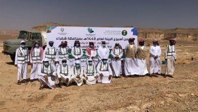 Photo of ضمن فعاليات اسبوع البيئة البدء بتشجير منتزه القصب الوطني
