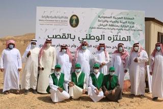 Photo of انطلاق إشارة البدء لمشروع منتزه القصب الوطني بإشراف تنمية القصب