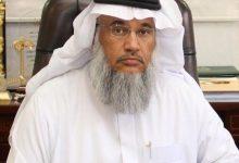 Photo of بلدية القصب توقع اتفاقية مع الشركة الوطنية لخدمات كفاءة الطاقة (ترشيد)