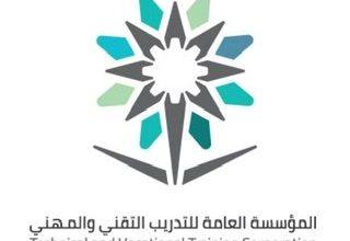 """Photo of """"التدريب التقني"""" تشغل 8 كليات تقنية وكليتين تخصصيتين للبنات العام القادم"""