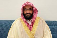 Photo of نصائح وفوائد للصائم في خطبة جامع الدكتور خالد الجريسي