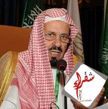 Photo of شقراؤنا باكية .. وداعاً أبا عزام .