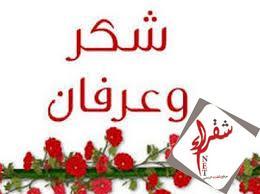 Photo of أرفع عقالي تحيةً لهؤلاء الكرام .