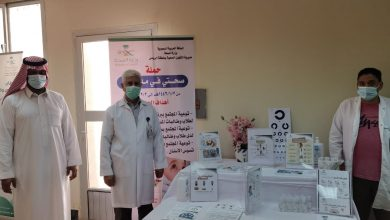 Photo of تفعيل برنامج صحتي في مدرستي في مركز صحي القصب
