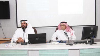 Photo of جمعية قادرون تطلق حملة جمع التبرعات على رابط منصة تبرع الوطنية