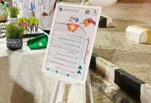 Photo of حملة تطوعية بمناسبة اليوم العالمي للصحة النفسية تحت اشراف فريق اختر حياة التطوعي التابع لمستشفئ شقراء العام
